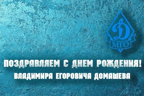 стрелково спортивный клуб динамо москва